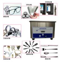 800ml Ultrasonic Professional Jewelry Cleaner, Portable Ultrasonic Washer Manufactures
