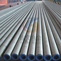 Duplex stainless steel seamless pipe UNS S32707 S39274 S32760 Manufactures