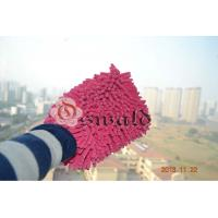 household super cleaning mitt Manufactures