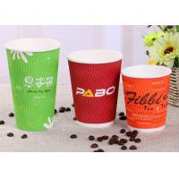 China Colourful Printed Take Away 20 Ounce Paper Coffee Cups With Lids , Food Grade on sale