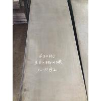 High Carbon Knife Blade Steel AISI 420HC Stainless Sheet / Plate Manufactures