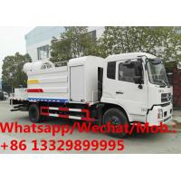 Customized dongfeng tianjin 180hp diesel 80m water tanker truck with spraying mist cannon for sale, water spraying truck Manufactures