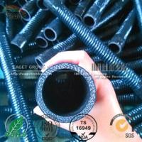Fabric reinforced silicone radiator hoses ;air hoses Manufactures