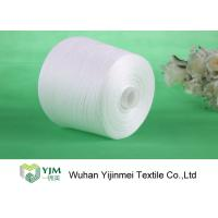 Raw White 100% Polyester Spun Yarn High Tenacity For Sewing Manufactures