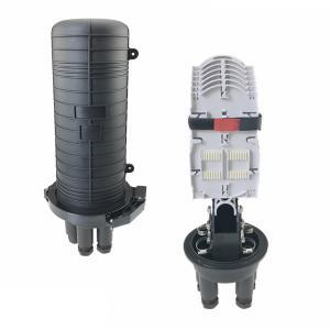 China HDS-906 144 IP65 Waterproof Dome Vertical Type Fiber Optical Splice Closure (FOSC) on sale
