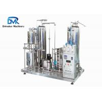 China Carbonated Beverage  Soft Drink Mixer  Mix Liqudi Process Equipment on sale