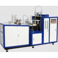 China Paper Cup Forming Machine on sale