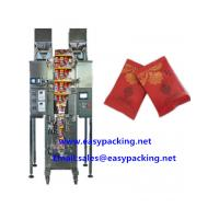 two electronic headers granule packing machine Manufactures