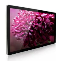 China High Definition Digital Lcd Display Board , Lcd Advertising Player Aluminum Frame on sale
