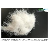 8 Denier Functional Fiber / Conjugated Polyester Fiber Anti Static For Faux Fur Manufactures