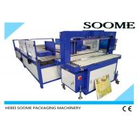Polypropylene Carton Strapping Machine Sensitive Touch Screen With 5mm Strapping Belt Manufactures