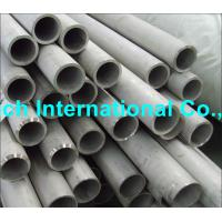 Seamless Stainless Steel Tube ASTM B163 Monel400 , Nicu30Fe Incoloy 825 Inconel600 Manufactures