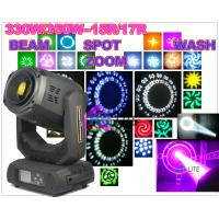 Quality 330w/350w 15R 17R ZOOM  Beam Moving Head Light DJ Stage Moving Head Light for sale