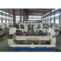 Quality Automatic flexo folder gluer machine for corrugated carton box 2600 mm/2800 mm for sale