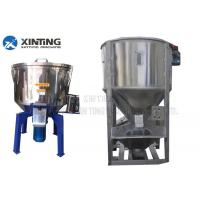 Horizontal PVC High Speed Mixer Heat And Cool Mixing Unit Machine AC Inverter Control Manufactures
