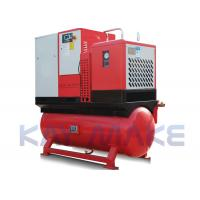 Lubricated Portable Air Compressor With Air Tank Ground Installation Type Manufactures