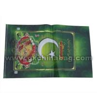Buy cheap GX2012035 Rice Bag durable printing with lamination from wholesalers