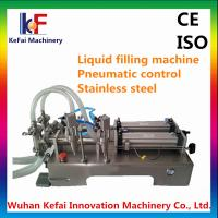 China liquid paraffin oil filling machine on sale