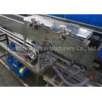 Full Automatic Plastic Straw Making Machine Pipe Extruder Machine With Single Screw Manufactures