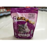 Laminated Flexible Pet Food Packaging Bags Eco Friendly Any Size Available Manufactures