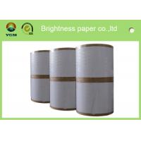 Durable Coated Duplex Board Grey Back , 360um Printing Coated Art Paper Manufactures