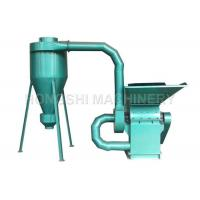 Multifunctional Wood waste powder crusher machine wood crusher tree branch crusher Manufactures