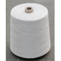 32s Raw white polyester yarn for grey fabric Manufactures