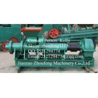 small charcoal briquette making machines Tel:0086-18739193590 Manufactures
