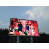 Waterproof Cabinet Outdoor LED Display Manufactures