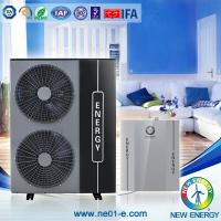 Buy cheap new design split evi dc inverter floor heat pump all in one from wholesalers