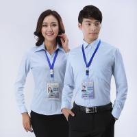 China New Design Office 3 Colors Coustom Business Shirts Slim Fitting S to 5XL Size on sale