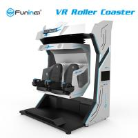 China Hot Sale! ! ! Funin VR 9d Virtual Reality Vr Simulators Vr Roller Coaster for amusement park on sale