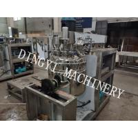 Electrical Heating Vacuum Emulsifying Mixer For Cosmetic And Pharmaceutical Manufactures