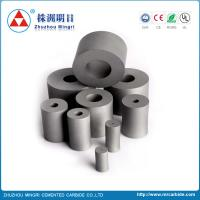Cemented Carbide Die for cold heading Manufactures