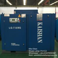 Buy cheap Oil Lubricated Screw Air Compressor / 50hp 45kw 116psi Air Cooled Stationary Instrument from wholesalers