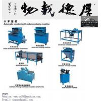 Wood Stick Making Machine , Wooden Toothpick Producing Machinery Manufactures