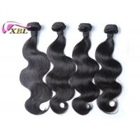 Buy cheap Full End 100% Human Virgin Brazilian Body Wave / Virgin Hair Extensions 10
