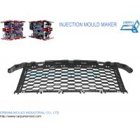 Car Body Parts Plastic Injection Grille Mould For IATF16949 Certificated Car Grille for sale
