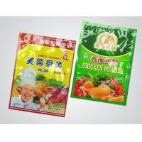 Flexible Plastic Food Packaging Bags Chicken Powder Pouch For Chicken Essence Manufactures