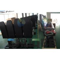 Theater 5D 6D 7D dynamic chair Motion Theater Chair Colorful 1 Person / Set Motion Cinema Chair Manufactures