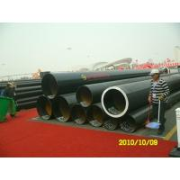 Quality API 5L Spiral Welded Steel Line Pipes for Water Transportation for sale
