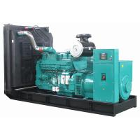 Heavy Duty Diesel Power Generator , Standby Diesel Generator With IP23 Protection Grade Manufactures