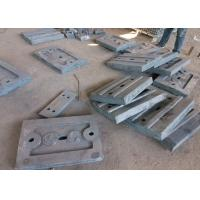 Alloy Steel Castings Air Hardened Steel Discharge End Plate for Mills Manufactures