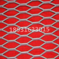 China Galvanized expanded metal mesh /Flattened expanded metal/expanded sheet metal for sale