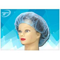 China Polypropylene Disposable Surgical Caps With Elastic 18'' 21'' 24'' for Medical use on sale