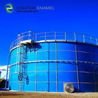 ART 310 Steel Biogas Storage Tanks With Double Membrane Roofs Two Layer Of Coating Internal And External Manufactures