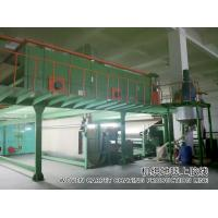 Quality Durable Machine Woven Rugs Carpet Coating Production Line 50 KW Total Power for sale