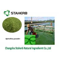 Phycocyanin Weight Losing Raw Materials , Organic Spirulina PowderSolvent Extraction Manufactures