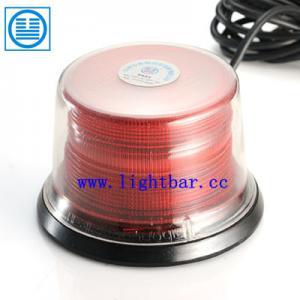 emergency light,beacon light, car light, small round light ,round car light, police car light,signal light HL-311 Manufactures