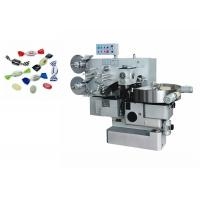 China Auto Pastry Making Equipment , Custom Made Small Corrugated Hard Candy Double Twist Packing Machines on sale